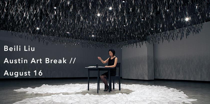 Art Break with Beili Liu